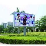 จอแสดงผล    LED Display   P8    หรือบอร์ด    P8  หลากสี      สำหรับใช้งาน   ภายนอกอาคาร       --- Full Color Outdoor P8 LED Display Screen