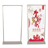 ขาตั้งป้าย รูปแบบประตู ,ขนาด 80 X 180 ซ.ม. โลหะพลาสติก---80 X 180cm Door Shape Banner Stand for Display