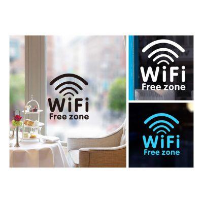 Free WiFi decal vinyl sticker outdoor sign window door wall